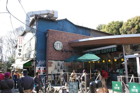 吉祥寺に行きましたPart1 井の頭自然文化園_a0186568_21261460.jpg