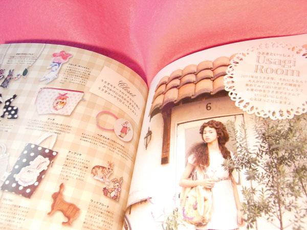 商品掲載雑誌『papier*』vol.3(アスキーメディアワークス)発売中_f0223074_9553258.jpg