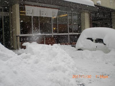 ゆ…雪が…すごいですっ。_b0150576_1037519.jpg