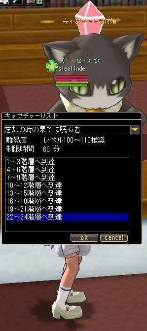 c0211879_11173595.jpg