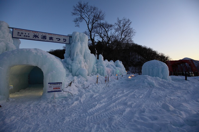 支笏湖氷濤祭り前夜 会場準備 1/27_a0160581_20321719.jpg