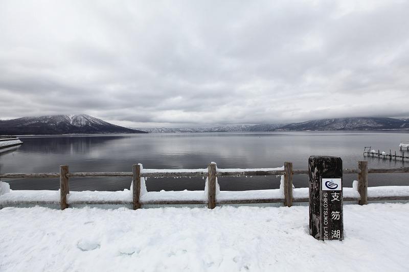1/28 支笏湖 今日は雲が厚い_a0160581_21394812.jpg