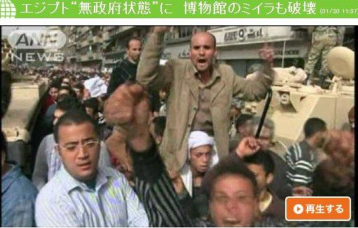 ▼[エジプト革命] 政府が無くてもいい状態_d0017381_119244.jpg