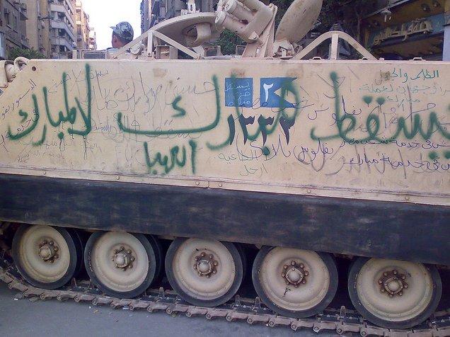 ▼[エジプト革命] カイロのストリートグラフィティ_d0017381_6345514.jpg