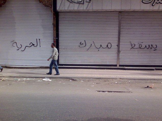 ▼[エジプト革命] カイロのストリートグラフィティ_d0017381_6354651.jpg