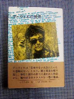 2010/1/30 みみふん うすだ_f0035084_0431177.jpg