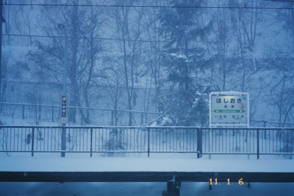 2011年1月の一日一枚(1~13日)_e0051186_2044749.jpg