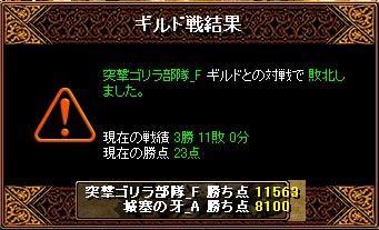 b0194887_1429336.jpg