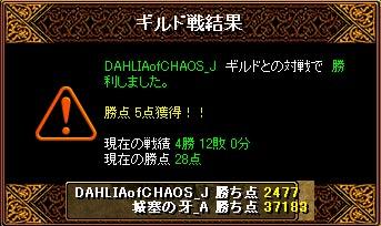 b0194887_14484798.jpg