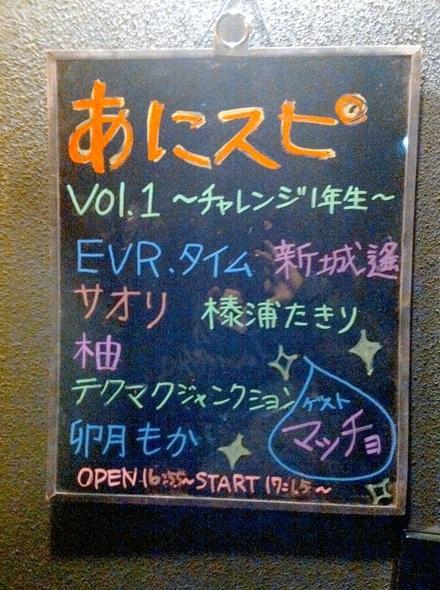 イベント終了!!!!_f0236990_1584394.jpg