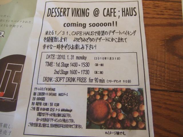 CAFE;HAUS _f0076001_22471085.jpg