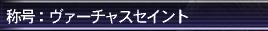 b0082004_1611329.jpg