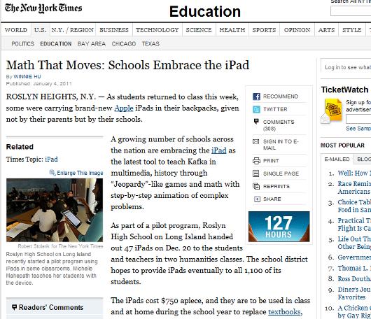 いつの間にかアメリカではiPadがすごい「学習ツール」として大人気_b0007805_11252486.jpg