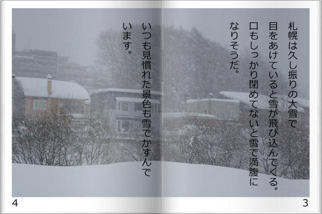 b0019313_15154940.jpg