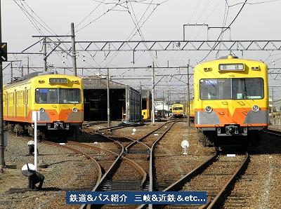 VOL,1532 『三岐鉄道 23列車etc』_e0040714_21455483.jpg