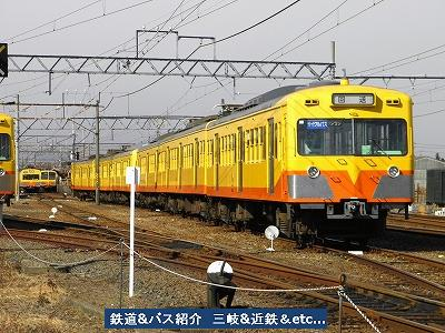 VOL,1532 『三岐鉄道 23列車etc』_e0040714_21461222.jpg