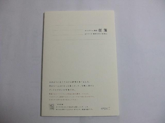 f0220714_1241746.jpg