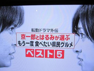 香川県民の誇り 【Chef\'s Report】_f0111415_1921624.jpg