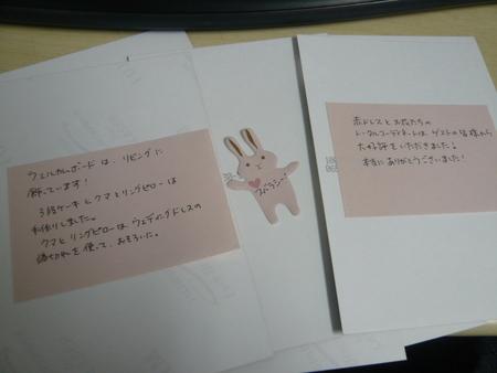 花をまとう花嫁  ANAインターコンチネンタルホテル様へ_a0042928_20204523.jpg