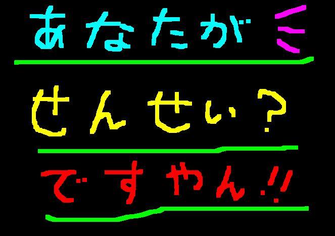 f0056935_1703121.jpg