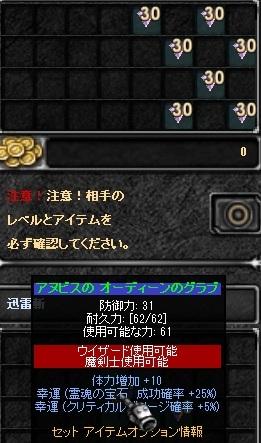 b0184437_2362516.jpg