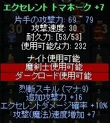 b0184437_2404338.jpg