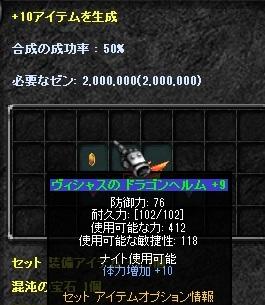 b0184437_245137.jpg