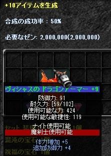 b0184437_2453448.jpg