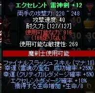 b0184437_2463462.jpg