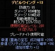 b0184437_2581125.jpg