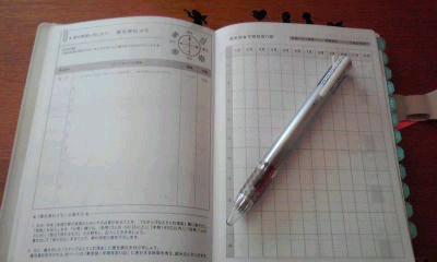 f0164842_1851494.jpg