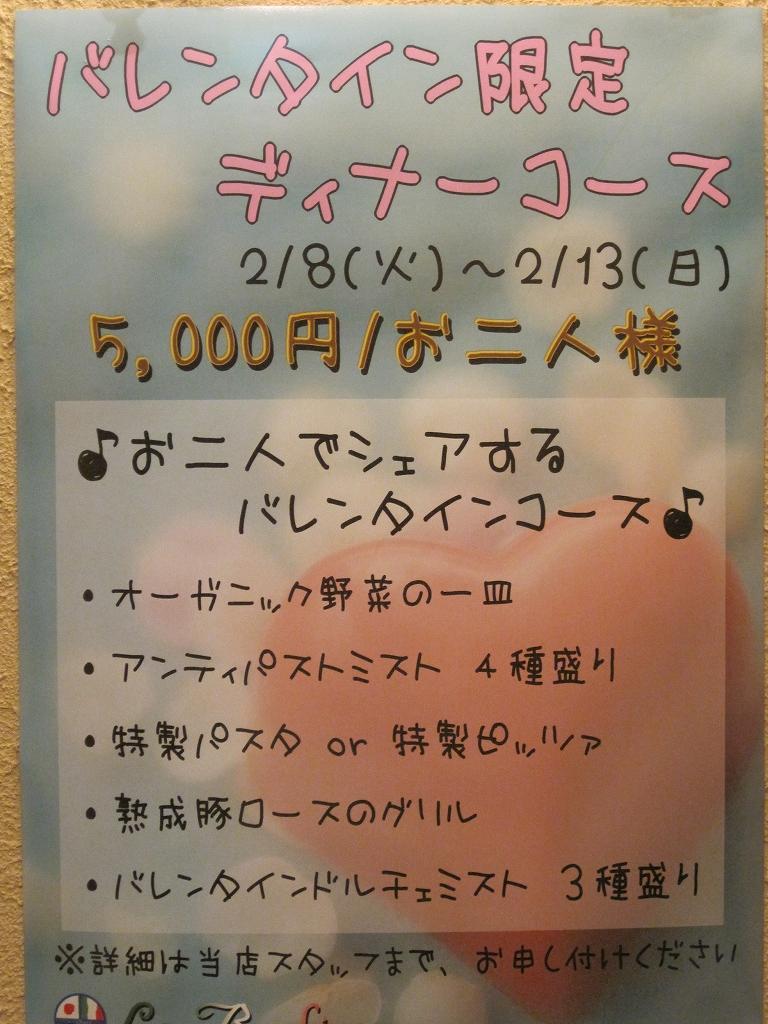 b0184643_2022149.jpg
