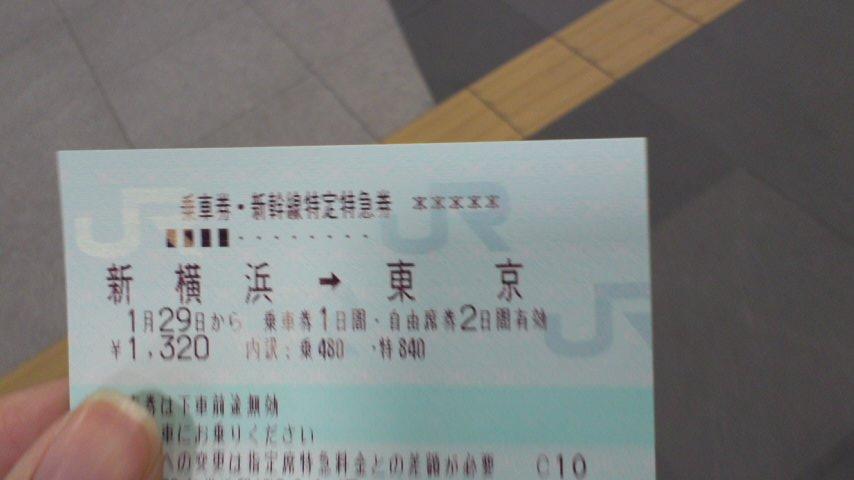 f0019846_223415.jpg