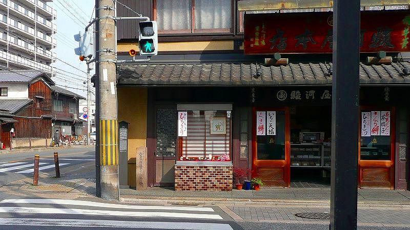 京都での2月1日は何の日? (伏見下油掛町 電気鉄道事業の発祥の地) (2011年02月01日)_c0119555_2243684.jpg