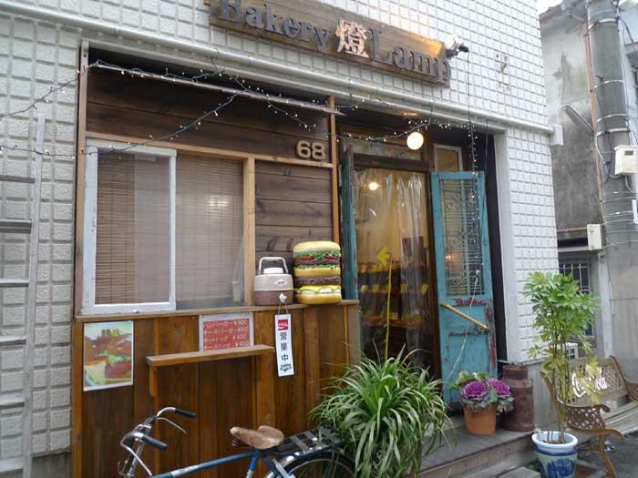 BAKERY 燈 LAMP @ 姫路 本町_e0024756_22284984.jpg