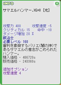 b0128157_050289.jpg