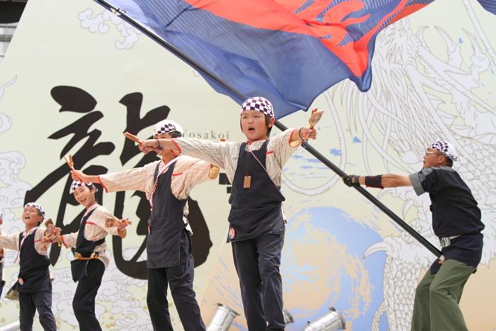 2010年よさこい祭り 全国大会 よさこい鳴子連 今日一屋_a0077663_181095.jpg