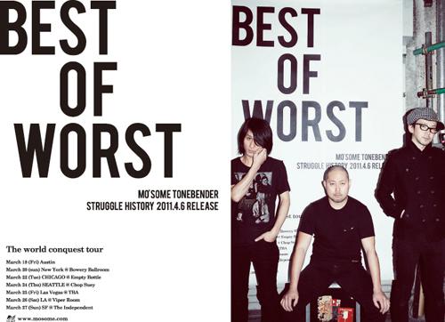 MO\'SOME TONEBENDER、ベスト・アルバム発売とアメリカツアーを発表!_e0197970_18354461.jpg
