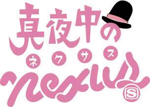 サカナクション・山口一郎×ONE OK ROCK・Takaの釣り&トークをOA_e0197970_22485666.jpg