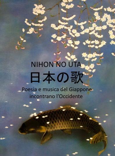 日本歌曲コンサート_a0169172_2058336.jpg