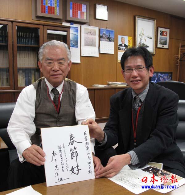 松下経済産業副大臣 中国語で新年の挨拶_d0027795_20503480.jpg