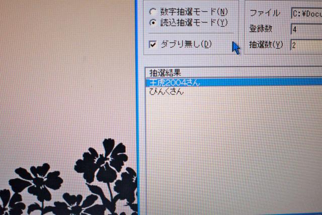 c0225297_025247.jpg
