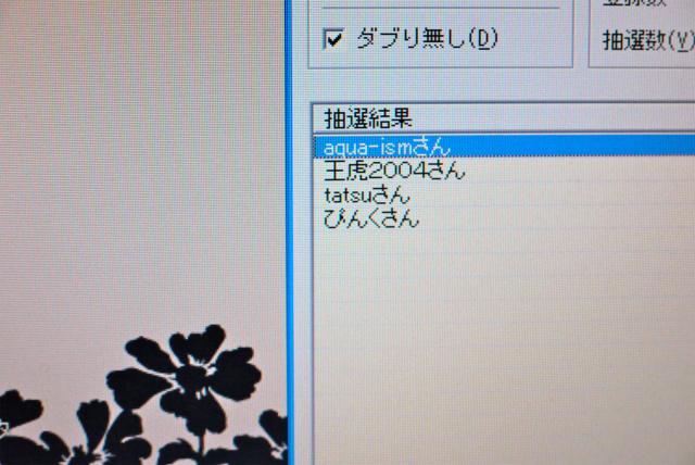 c0225297_0255294.jpg