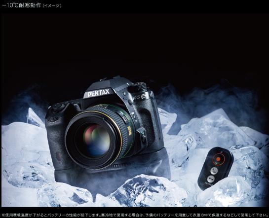 b0050305_2005662.jpg