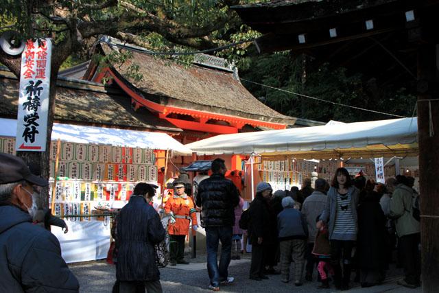 吉田神社 節分祭1_e0048413_21112931.jpg
