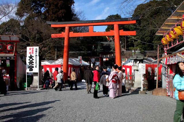 吉田神社 節分祭1_e0048413_21114317.jpg