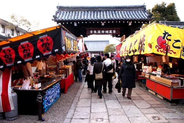 壬生寺 節分祭2_e0048413_21574886.jpg