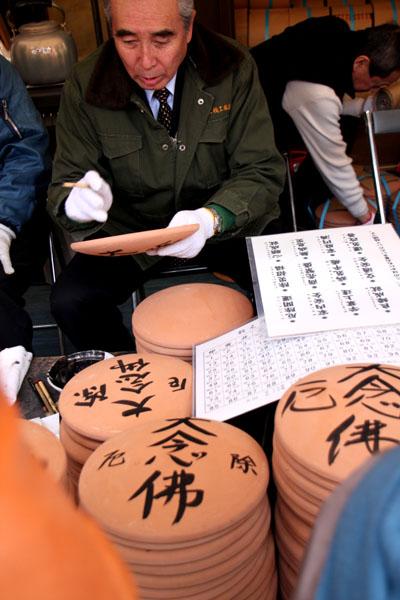 壬生寺 節分祭2_e0048413_21575927.jpg