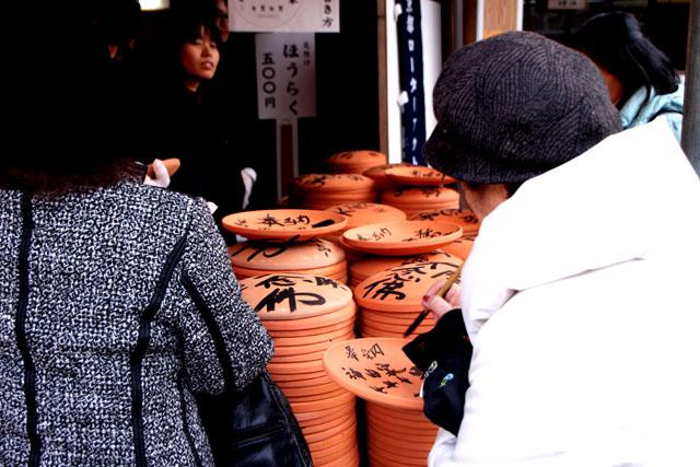 壬生寺 節分祭2_e0048413_21581420.jpg