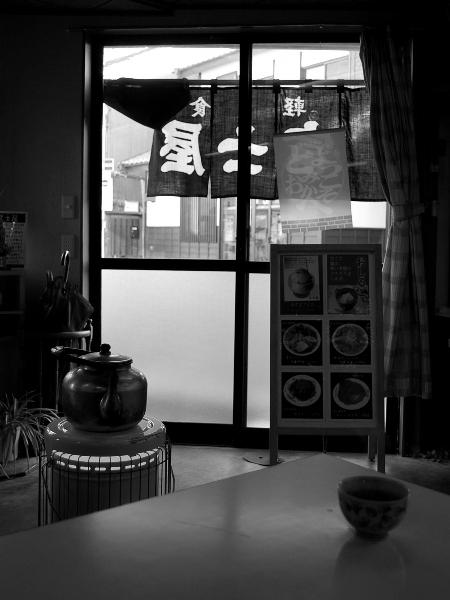 富士屋軽喫茶店でラーメン_c0177814_11362325.jpg